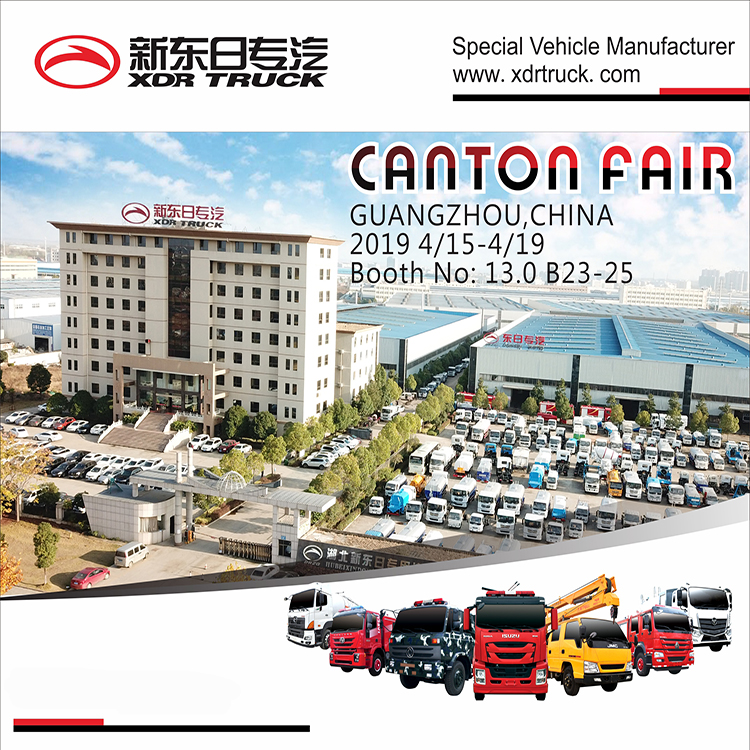Meet Us at Canton Fair 2019 on 15-19 April