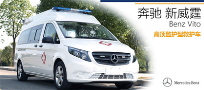 Benz Vito Ambulance